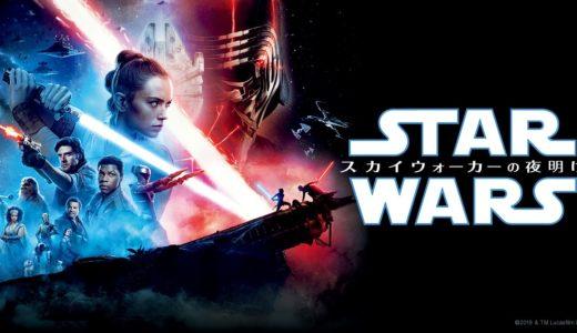 映画ランキングまとめ【映画興行収入】(2019年12月23日)